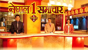 Nepal 1 TV : Nepali Channel